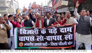 Demonstration against increase in power tariff