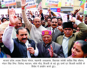 Protest against rise in power tariff